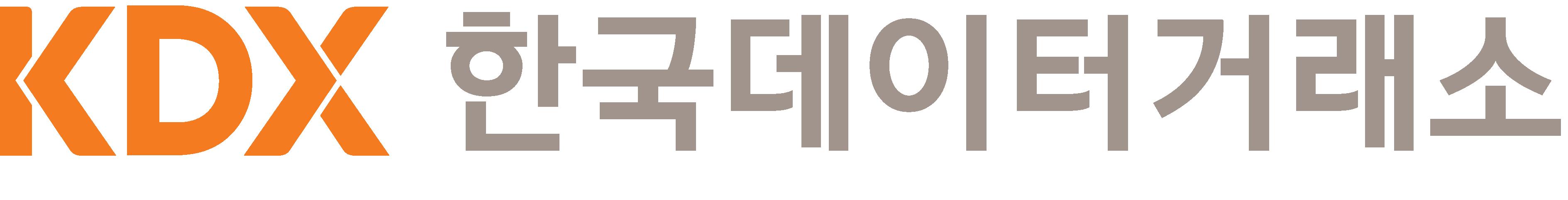 KDX한국데이터거래소